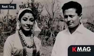Namana Laaj Yestari – Usha Mangeshkar and Prem Dhoj Pradhan